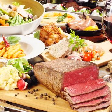 トリコミート Torico meat 心斎橋店のおすすめ料理1