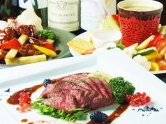 讃岐の美食と香川の地酒 讃蔵 さんぞう特集写真1