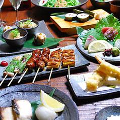京レストラン Ubcra ウブクラのコース写真