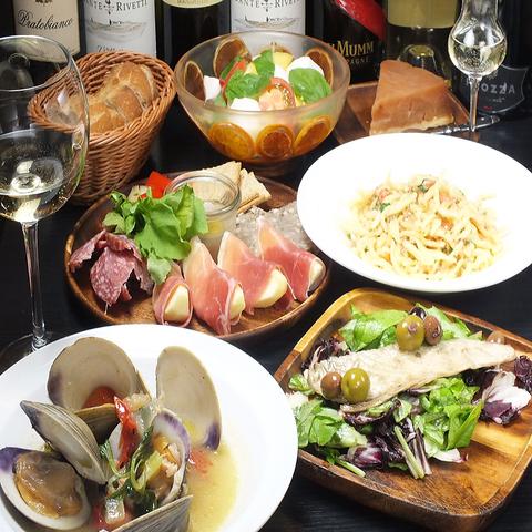 種類豊富なワインも楽しめて、のんびりくつろげるイタリアンダイニングバー。