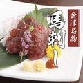 料理メニュー写真【会津名物!馬刺し】馬刺し950円、馬肉ユッケ850円!にんにく辛子味噌をご用意しています。