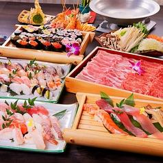 三代目ふらり寿司 T-FACE豊田市駅店のおすすめ料理1