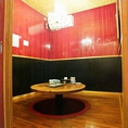 テーブルが円卓の掘りごたつ席をご用意した個室席です。合コンにも人気のお席です。