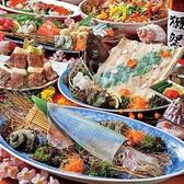 大漁奉市のおすすめ料理3