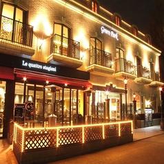 旦妃楼飯店 レストラン グリーンパークの写真