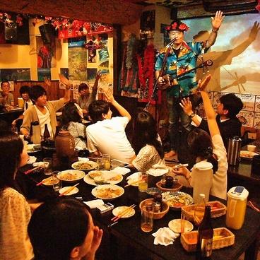 沖縄パラダイスの雰囲気1
