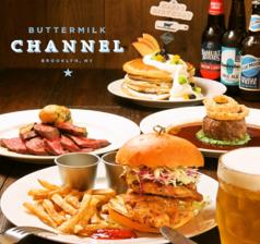 バターミルクチャネル Buttermilk Channel 原宿の写真