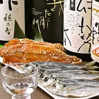 ☆伊勢志摩から美味しさを皆様へ☆