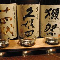 全国各地の日本酒、常時120種類以上ご用意しております
