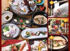 旬魚菜 磯一 西梅田店イメージ