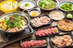 とんちゃん ホルモン焼 石川屋 美合店のおすすめ料理1