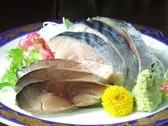 イサバのかっちゃの店 らぷらざ亭のおすすめ料理2