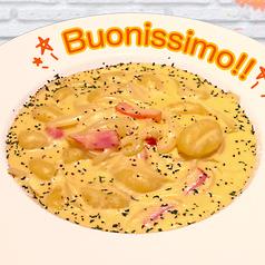 料理メニュー写真ALL¥500均一★濃厚カマンベールソースのクリームニョッキ