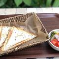 料理メニュー写真【モーニング】 ホットサンド(ツナトマト&ハムたまご・チーズ入り)