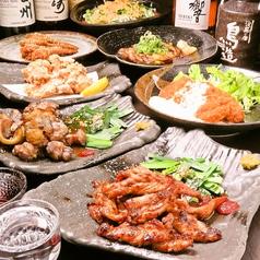 鳥造 倉敷中庄店のおすすめ料理1