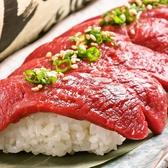 馬肉専門卸問屋 かちうま 勝馬のおすすめ料理3