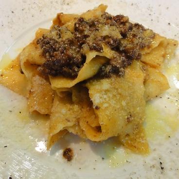 オステリア スゲロのおすすめ料理1