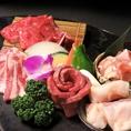 上杉のこだわり!【1:厳選されたお肉】山形・米沢牛をはじめ、良質のお肉だけを厳選しております。【2:備長炭】炭は、備長炭を使用。備長炭のもたらす遠赤外線が、肉の中から熱を通し旨味を逃すことなく、より美味しくしてくれます。