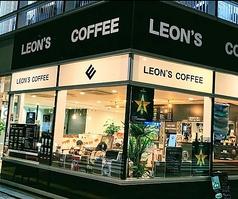 レオンズコーヒー 神田の写真