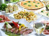 Trattoria CIAO Tokyo トラットリアチャオのおすすめ料理3