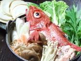 イサバのかっちゃの店 らぷらざ亭のおすすめ料理3