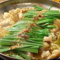 必食のもつ鍋!食べ放題が1800円。めちゃくちゃお得。
