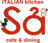 イタリアンキッチン Sa サーのロゴ