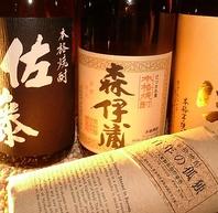 2時間飲み放題付きコースは4500円~!