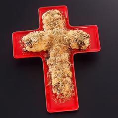 料理メニュー写真懺悔お好み十字架