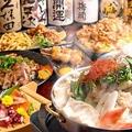 古民家個室と鍋料理 新橋日和のおすすめ料理1