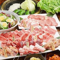 焼肉 五苑 富田林店の特集写真