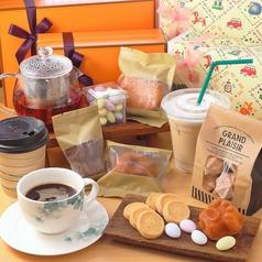 パティスリー&カフェ cafe962のおすすめポイント1