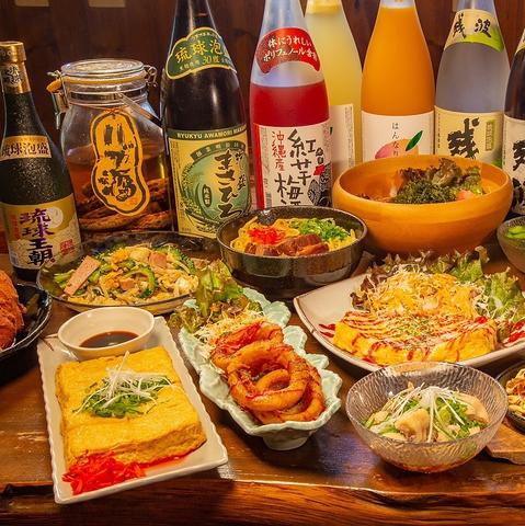 【人気の沖縄料理が盛りだくさん♪】全9品◇沖縄料理コース:2500円(税込)
