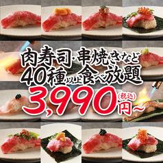 八昇 HASSHO 名古屋栄店の写真