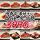 八昇 HASSHO 名古屋栄店の画像