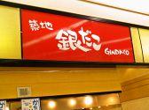 築地銀だこ 富山ファボーレ店 富山のグルメ