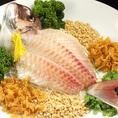 【中国風鯛の刺身の仕上げ方】熟練職人がテーブルで仕上げます