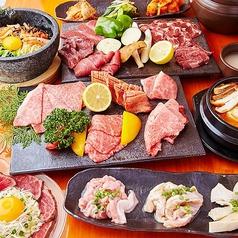和牛焼肉 牛行楽 蒲田店のコース写真
