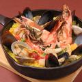 料理メニュー写真ヴァレンシア風魚介の炊き込みご飯サフラン風味【アロス・マリスコス】
