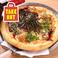 鴨の照り焼きピザ
