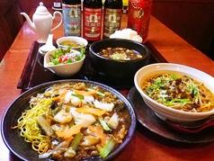 中国旬菜房 幸月の写真