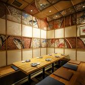 北九州酒場 西新宿店の雰囲気3