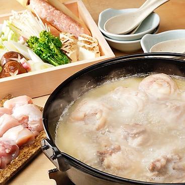 銀座篝 札幌店のおすすめ料理1