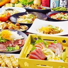 光のしずく 静岡駅前店のおすすめ料理1