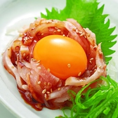 八剣伝 京成高砂店のおすすめ料理3