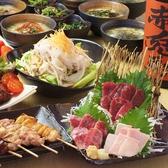 炭火焼 雄善 Yuzenのおすすめ料理2