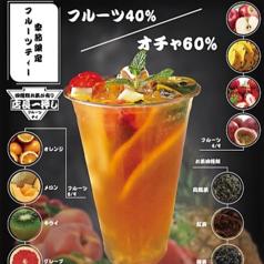 タピオカドリンク専門店 NEW TEA 新茶のおすすめ料理1