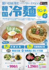籠屋八兵衛 神戸北町店のおすすめ料理1