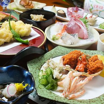 武の助 金沢のおすすめ料理1