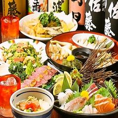 九州沖縄三昧 ナンクルナイサ きばいやんせー 丸の内オアゾ店